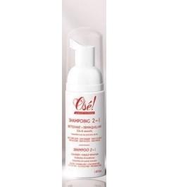 Shampoing 2en1 Pestañas y Cejas 50ml